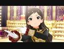 【ミリシタMV】Parade d'amour ☆4オペラセリア・煌輝座 北沢志保 (エトワール・ブリヤント+)