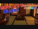 【ペーパーマリオ オリガミキング】忍者屋敷へ忍び込め!