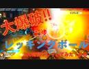 【オーバーウォッチ】【ゆっくり実況】レッキングボール300時間プレイしてみた! #8 〜35~40時間ベストバウト〜