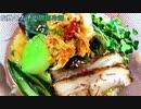 【料理】手作り塩麴キムチの盛岡冷麺  #107