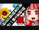 縺雁ァ峨■繧?s縺碁?ュ縺梧が縺??繧翫r縺吶k蜍慕判(5/10)