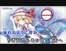 【東方ニコカラHD】【発熱巫女~ず】Inner Flight【On vocal】