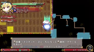 【switch】不思議の幻想郷part312【初見・多重縛りの旅】