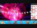 【ポケモン剣盾】まったりランクバトルinガラル 209【キングドラ】