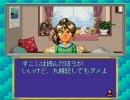 るーつの就職活動 二日目 thumbnail