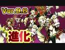 【にゃんこ大戦争】Ver.9.8実装!キョンシー本能開放!&英雄令嬢メルシュ進化の実力とは!?
