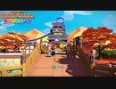 【Switch】ペーパーマリオ オリガミキング をやる Part 11【初見】