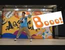 【桃子】Booo! 【踊ってみた】