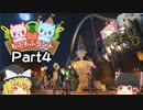 【Planet Coaster】もふもふランドを作ろう!?Part4