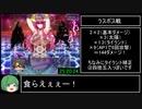 【エロゲRTA】パンドラの森RTA 00:26:13 part2/2