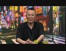 【炎上】セガ名越取締役「ぷよぷよやってるヤツってチー牛食ってそう」と生放送で発言