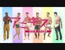アニキス ~pure rouge~ thumbnail