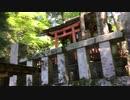 延喜式内名神大社 旧官幣中社「厳島神社」(四)  末社 四宮神社と多宝塔