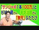 みやチャンR726-専門家(増刊号)