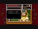 【実況】ワンダーボーイⅤ モンスターワールドⅢ #3
