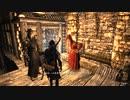 【Skyrim】マイペースなドラゴンボーン達のVIGILANT/EP4-40【ゆっくり実況】