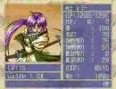 スレイヤーズ SFC版を普通にプレイ Part3