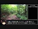 RTA(リアル登山アタック)外伝 ボツ動画供養&タグ紹介