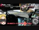 【レーシング車載】初めてのGT3! 前編