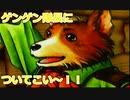 【その強さがあれば…】幻想水滸伝Ⅱ実況_02【PS1版実況】