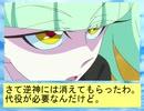 フィーリア王女とふたりはプリキュアSplash☆Star~952