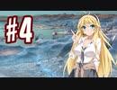【kenshi】ハンター共の世紀末大陸狩猟日誌 4日目【ゆっくり+VOICEROID実況】