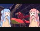 【Besiege】琴葉姉妹の飛行艇時代 特別編~遠き時代を求めて~【VOICEROID実況プレイ】