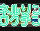 【艦これ】梅雨&夏イベ 侵攻阻止!島嶼防衛強化作戦 E6甲【ゆっくり】