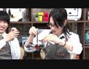 (おまけ収録)第10回 ボドゲカフェ ただいま開店準備中!! 【センコウハナビシ】