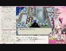 【HoneyStrap】週間ハニスト日誌【2020/06/28~07/04】