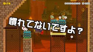 【ガルナ/オワタP】改造マリオをつくろう!2【stage:59】