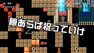 【ガルナ/オワタP】改造マリオをつくろう!2【stage:60】