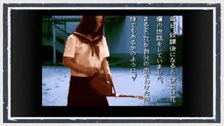 ◆学校であった怖い話 実況プレイ◆part16