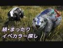 ARK: Survival Evolved〃超ゆるぐだ気味な実況プレイ in Crystal Isles【#7】