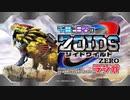 千田と日笠のゾイドワイルド ZEROラジオ 第12回 2020年7月30日