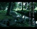 晦 つきこもり 前田和子一話目「二人の舞」