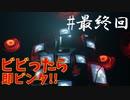 【絶叫注意】最恐の突撃取材!!ビビったら即ビンタ!!#13(最終回)【港詭實錄ParanormalHK】