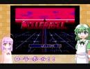 月末ピンボール 2nd -7-【VOICEROID実況】