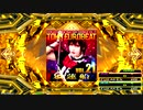【DDR A20 PLUS】Feidie EXPERT