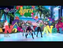 [K-POP] APRIL - Twinkle + Paradise + Now or Never (Comeback 20200730) (HD)