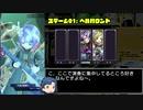 【メギド72】アスラフィル演奏紀行 第1回【ミリマス】
