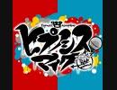 【第35回】ヒプノシスマイク -ニコ生 Rap Battle-(前半)