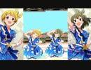 【ミリシタ】福田のり子・永吉昴「Glow Map」【ソロMV(LTDデュオ版)】