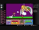 【Nintendo Switch】2人実況 星のカービィ スーパーデラックス Part.02
