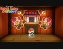【Switch】ペーパーマリオ オリガミキング をやる Part 13【初見】