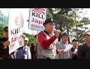 【拡散希望】韓国での反日デモ「KILL JAP!」2012年9月24日