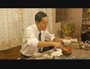孤独のグルメ Season8【BSテレ東】 第6話 2020/8/2放送分