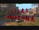 【WoT Blitz】紳士 und Panzer 臀求章 Part.28 T49【ゆっくり実況】
