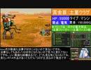 メタルマックス3 ほぼナースソロ縛り 第二十七話「緊急事態!?土星人襲来」