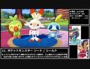 【Switch】13分でわかる高評価・おすすめソフト29選(×2)【緑版】